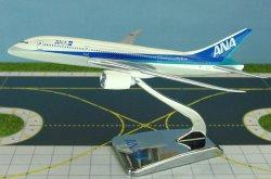1:400 Blue Box ANA All Nippon Airways Boeing B 7E7 NA
