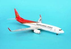 1:200 Aviation200 Shenzhen Airlines Boeing B 737-800 B-5345