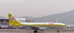 1:400 Gemini Jets BWIA West Indies Airways Lockheed Martin L-1011-500 9Y-TGN GJBWA039