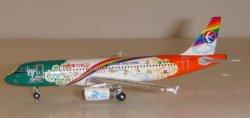 1:400 Phoenix Models China Eastern Airlines Airbus Industries A320-200 B-6639