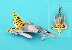 1:200 Hogan French Air Force Dassault Mirage 2000 330-AX HG6795