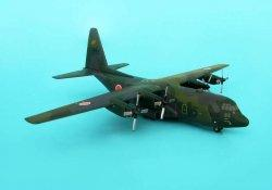 1:200 Hogan Japan Air Self Defense Force Lockheed C-130 Hercules 75-1076 HG6405