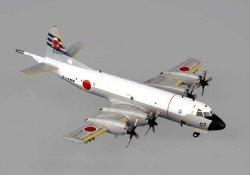1:200 Hogan Japan Maritime Self Defense Force Lockheed L-188 Electra 5007