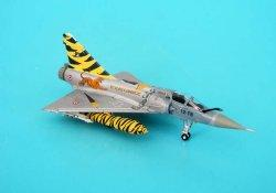 1:200 Hogan Royal Air Force Dassault Mirage 2000 NA