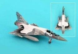 1:200 Hogan Royal Air Force Dassault Mirage 2000 NA HG6962
