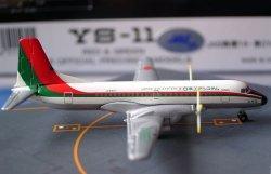 1:500 Hogan JAS Japan Air System NAMC YS-11 JA8651 YS51105