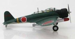 1:72 Hobby Master Japan Air Self Defense Force Nakajima B5N NA