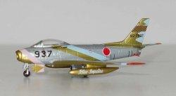 1:200 Hogan Japan Air Self Defense Force North American F-86 Sabre 92-7937