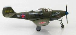 1:72 Hobby Master Soviet Air Force Bell P-39 Airacobra White 01