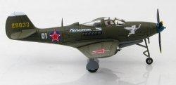 1:72 Hobby Master United States Army Air Force Bell P-39 Airacobra White 01