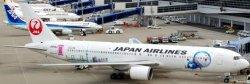 1:400 JC Wings JAL Japan Airlines Boeing B 767-300 JA610J