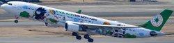 1:200 Phoenix Models EVA Air Airbus Industries A330-300 B-16331