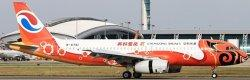 1:400 JC Wings Chongqing Airlines Airbus Industries A320-200 B-6761 JC4CQN124