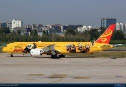 1:200 Phoenix Models Hainan Airlines Boeing B 787-900 B-7302