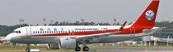 1:200 JC Wings Sichuan Airlines Airbus Industries A320-200 B-8949