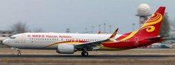 1:200 Inflight200 Hainan Airlines Boeing B 737-8MAX B-1390