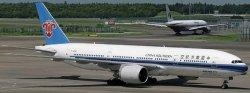 1:400 JC Wings China Southern Airlines Boeing B 777-200 B-2056