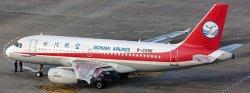 1:400 JC Wings Sichuan Airlines Airbus Industries A319-100 B-2298
