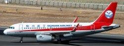 1:400 JC Wings Sichuan Airlines Airbus Industries A319-100 B-6453