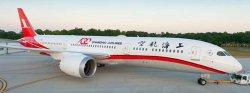 1:200 JC Wings Shanghai Airlines Boeing B 787-900 B-1111