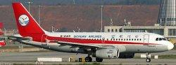 1:400 JC Wings Sichuan Airlines Airbus Industries A319-100 B-6419