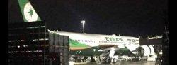 1:400 JC Wings EVA Air Boeing B 787-900 NA