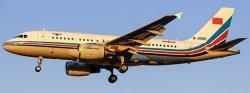 1:200 JC Wings PLAAF Airbus Industries A319-100 B-4090