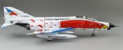 1:72 Hobby Master Japan Air Self Defense Force Mitsubishi F-4 Phantom 07-8428