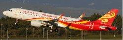 1:200 JC Wings Hong Kong Airlines Airbus Industries A320-200 B-LPO LH2217