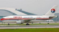 1:200 Inflight200 China Eastern Airlines Airbus Industries A310-200 B-2301 AV2009