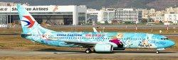 1:200 JC Wings China Eastern Airlines Boeing B 737-800 B-1317  EW2738005