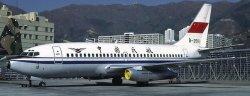 1:200 Inflight200 CAAC Boeing B 737-200 B-2501 AV2019
