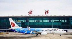 1:200 Inflight200 Air China Boeing B 737-800 B-5497 AV2048