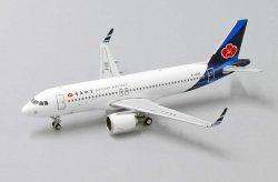 1:400 JC Wings Qingdao Airlines Airbus Industries A320-200 B-1695