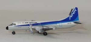 1:500 Hogan ANK Air Nippon NAMC YS-11 JA8772 YS51102