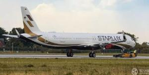 1:200 Inflight200 StarLux Airlines Airbus Industries A321-200 B-58201