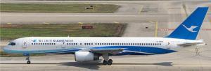 1:200 Inflight200 Xiamen Airlines Boeing B 757-200 B-2868 AV2054