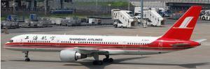 1:200 Inflight200 Shanghai Airlines Boeing B 757-200 B-2875 AV2055