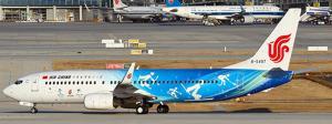 1:400 JC Wings Air China Boeing B 737-800 B-5497 XX4986