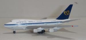 1:500 Herpa Mandarin Airlines Boeing B 747SP B-1862 511643